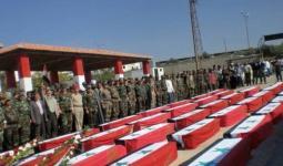 قتلى ميليشيات الأسد