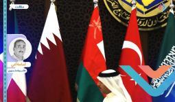 """قمة """"العُلا"""" الخليجية.. وتصحيح المسارات الإقليمية سوريًّا"""