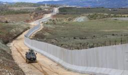 الجدار الحدودي بين تركيا وسوريا
