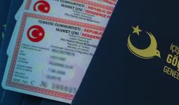 يتعرض العديد من الأجانب في تركيا لعمليات نصب في مسألة طلبات الإقامة