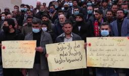 وقفة احتجاجية أمام مديرية التربية في ادلب
