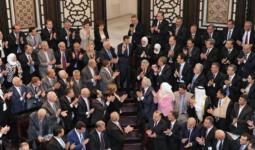 مجلس الشعب التابع لنظام الأسد