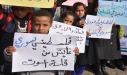 أطفال فلسطينين في سوريا