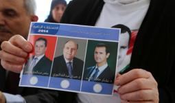 الانتخابات الرئاسية في سوريا