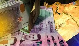 الاقتصاد السوري.. والسقوط المتسارع نحو القاع