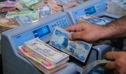 القروض الحكومية العراق