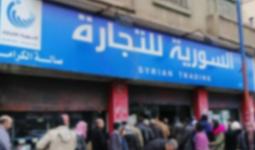 آخر مسابقات سوريا الأسد: تحدّي أسبوع بلا سكّر...
