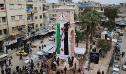 ساعة مدينة إدلب