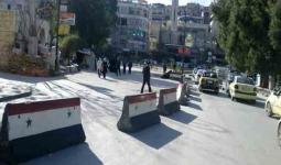 مدينة حماة