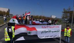 أحد مظاهرات الأحوازيين - أرشيف