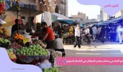 رمضان في الشمال السوري