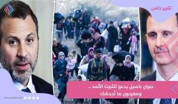 بشار الأسد وجبران باسيل