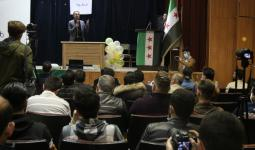 جامعة حلب الحرة