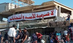 لا شرعية للأسد وانتخاباته - درعا البلد