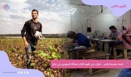 ورشات عمال في تركيا