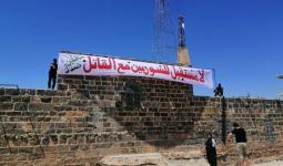 لا مستقبل للسوريين - درعا