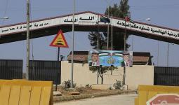 معبر بين الحدود الأردنية - السورية
