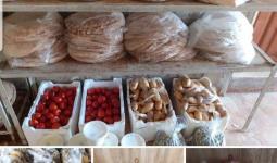 صور للطعام المنشور