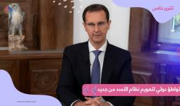 بشار الأسد خلال خطابه بعد الفوز بالانتخابات