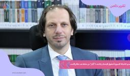 فضل عبد الغني مدير الشبكة السورية لحقوق الإنسان