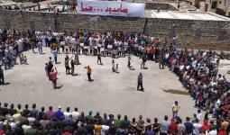 درعا البلد - مظاهرة