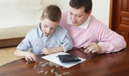 التربية المالية لأولادك