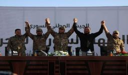 الجبهة السورية للتحرير