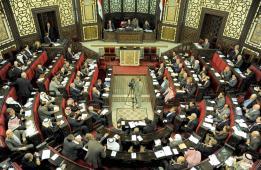 مجلس الشعب.jpg