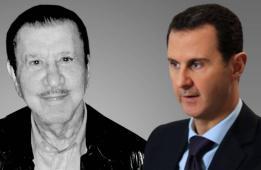 صورة تجمع بشار الأسد وخاله محمد مخلوف