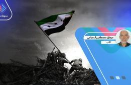 يجب أن تستمر الثورة السورية حتى اقتلاع نظام الأسد