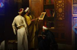 البناء التربوي في العهد الإسلامي ... الوسائل والحِكمة النبوية