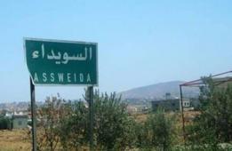 مناطق نظام الأسد تعاني حالة من الفلتان وغياب القانون