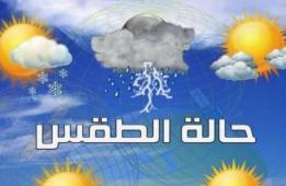 الطقس في سوريا