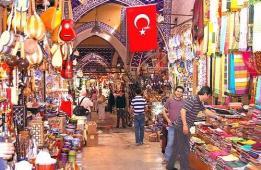 عمل تركيا.jpg