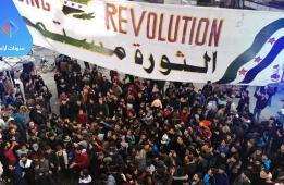 بعضاً من مكائد الغرب بالثورة السورية