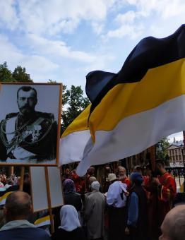 إحدى فعاليات الحركة الإمبراطورية الروسية في سانت بطرسبرغ