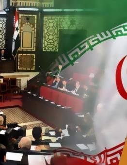 برلمان سوري