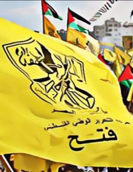 حركة التحرير الوطني الفلسطيني فتح.jpeg