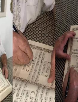الخطاط أحمد حازم نجيب - إدلب