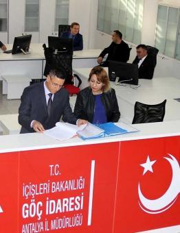 دائرة الهجرة في تركيا