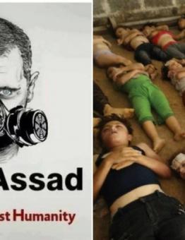 كيماوي الأسد