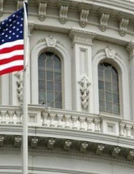 وزارة الخارجية الأمريكية
