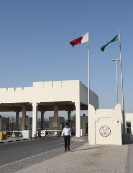 الحدود بين قطر والسعودية