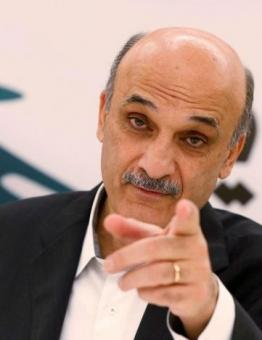 سمير جعجع قائد-القوات-اللبنانية