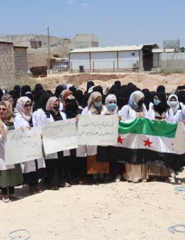 وقفة لطلاب الطب في جامعة حلب الحرة بمدينة مارع شمال حلب 30 5 2021