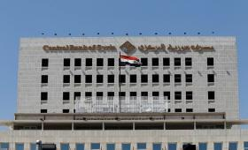 مصرف سوريا المركزي التابع لنظام الأسد.