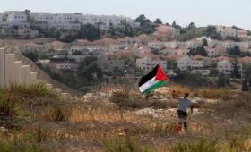 الأراضي الفلسطينية المُحتلة