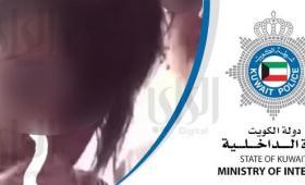 صورة للفيديو - صحيفة الراي الكويتية