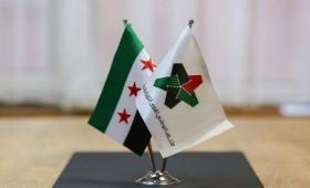علم الثورة السورية وعلم الائتلاف الوطني