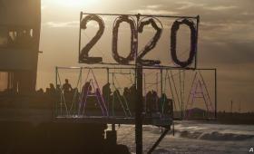 العام 2020